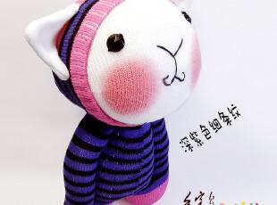 手客岛 原创手工玩偶 条纹摩卡猫 DIY袜子娃娃材料包 7色,DIY,