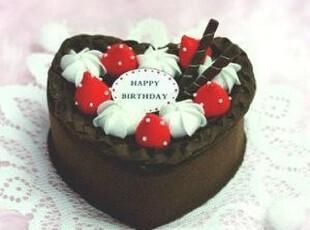 迪鸥 不织布材料包 草莓巧克力心蛋糕置物盒 手工DIY布艺收纳盒,DIY,