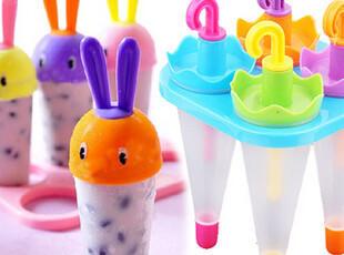 正品 创意DIY冰棍棒冰模具 雪糕模具 制冰格冰块棒冰盒 安全无毒,DIY,