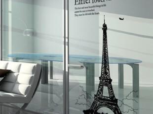 【Asa room】韩国进口代购壁贴 时尚埃菲尔铁塔创意DIY墙贴 a344,DIY,