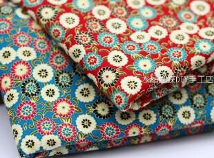 DIY手工拼布布料 出口订单优质宽幅纯棉和风小菊棉布 半米12元,DIY,