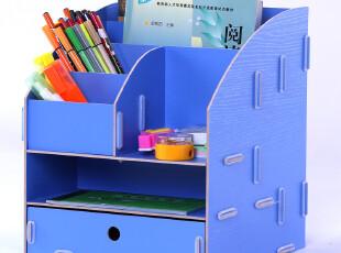 创意多功能收纳盒 DIY木质文件架  整理架 资料架 B3014,DIY,