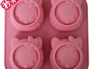 特价秒杀妮可B33 kitty猫DIY蛋糕果冻布丁冰淇淋模具微波炉烤箱用,DIY,