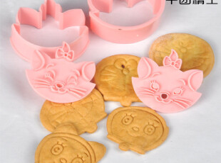 烘培立体饼干模 贝印款DIY模具 玛丽猫2件套 卡通饼干模,DIY,