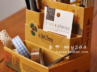 zaa杂啊 童话插画 桌面层次收纳盒 DIY折叠手作 小款纸质整理盒,DIY,