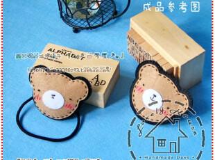 手工DIY 不织布材料包:发饰 twin bear (发圈+发夹) L42,DIY,
