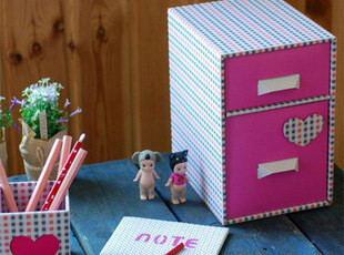 桌面收纳盒 抽屉韩国纸质护肤品收纳盒 DIY整理盒两抽屉笔筒0.65,DIY,