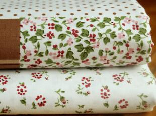 斜纹纯棉全棉布料-咖啡色[拼布+小花枝]布组-diy手工拼布床品布艺,DIY,