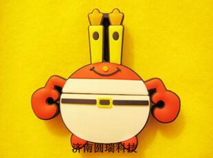 海绵宝宝里的蟹老板 卡通可爱礼品情侣创意u盘 4G,U盘,