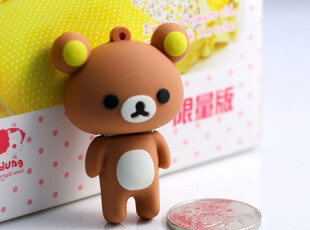 4GU盘特价 可爱轻松熊U盘4g 卡通优盘USB闪存4GB礼盒装买1送3,U盘,