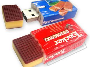 冲皇冠 威化饼U盘 仿真食品优盘 16gb超逼真创意饼干u盘 usb disk,U盘,