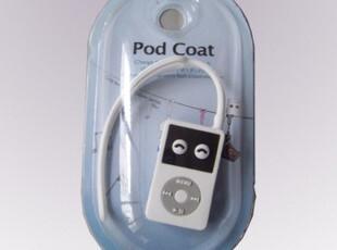 Bone台湾原装正品 U盘外衣 iPod公仔造型 不掉套变身套,U盘,