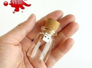 2012新款 漂流瓶/祝福瓶/唯美内存U盘 16G 礼物 支持快递全国包邮,U盘,