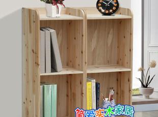 实木书柜单元 置物架 书架、置物架,书架,