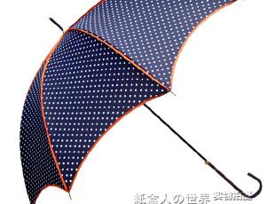 直杆手动伞,伞,