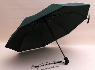 日系原单 个性创意自动伞 防紫外线遮阳晴雨伞 男士商务伞,伞,
