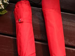 大红色 三折伞 钢制骨架 折叠伞 大伞面 抗风 出口日韩 磨砂伞柄,伞,