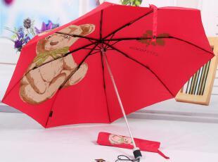 月城正品 大熊晴雨二用手开三折伞 大伞面 加强防风骨架,伞,