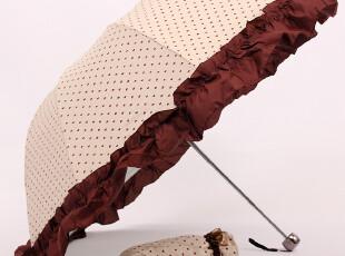 5月新款 大花边银胶拱形三折防晒伞 太阳伞 黑胶伞 防紫外线,伞,