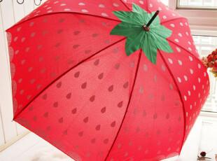 新品 超可爱草莓伞夏季清凉长柄伞拱形晴雨伞抗风弯柄雨伞女,伞,