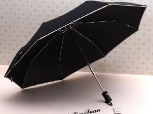 正品太阳城 经典纯色三折全自动PG伞 防紫外线遮阳伞 晴雨两用伞,伞,