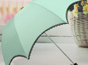 包邮蕾丝边纯色伞银胶防晒伞遮阳伞太阳伞防紫外线伞三折伞晴雨伞,伞,