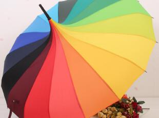 全网首发 韩国创意雨伞 16K彩虹伞宝塔伞 晴雨伞长柄伞公主伞,伞,