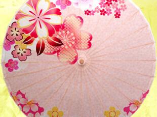 粉红樱花2|拍照背景道具伞|民间文化收藏礼伞|怀旧装饰伞|太阳伞,伞,