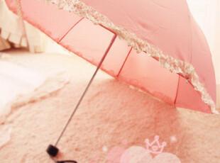 限时秒杀♥蕾丝公主防紫外线水玉蛋糕花边晴雨伞遮阳伞♥黑.白.粉,伞,