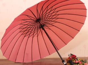 M@Bu24骨男女通用款 糖果色弯钩海绵柄超大雨伞 情侣伞 晴雨兼用,伞,