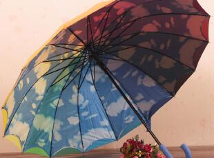 16骨超大彩虹伞 双层蓝天白云 雨伞 弯钩彩虹伞 大伞面抗风,伞,