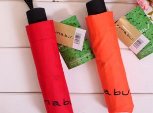 简约纯色男女通用MaBu纯色系三折手开晴雨伞 防紫外线伞,伞,