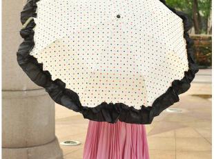 默默爱♥裙摆公主 甜美可爱 超大双人伞/晴雨伞/遮阳伞 防紫外线,伞,