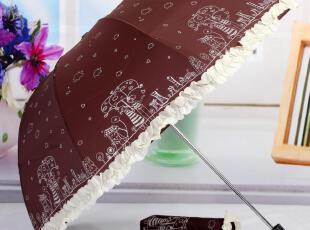 AnneCity 创意伞面撑伞女孩公主伞 伞形超拱手开三折晴雨二用伞,伞,
