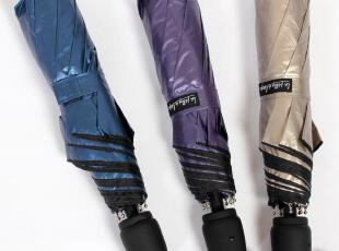 城市安妮 色胶超轻防晒伞 降温伞 遮光率超低 防紫外线半自动伞,伞,