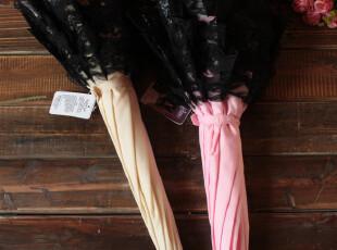 超级萝莉 五层蕾丝 二折抽拉式双层防晒伞 超强防紫外线 公主伞,伞,