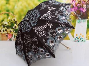 台湾精品彩虹屋  防紫外线 双层面料 遮阳伞防晒伞 太阳伞 刺绣伞,伞,