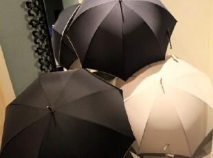 新色到!超简约主义 纯色爵士 撞色边边 单人 蘑菇伞晴雨伞,伞,