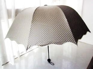 宝丽姿正品伞 高效遮阳 三折 超强防紫外线 太阳伞 拱形伞 晴雨伞,伞,