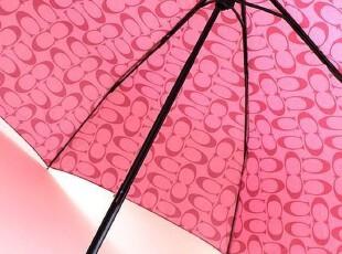 日系OK伞 时尚个性创意三折伞 防紫外线遮阳伞 晴雨伞,伞,
