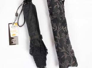 AnneCity 蕾丝边烧花二折手开防紫外线伞 遮阳伞 黑色蕾丝伞,伞,