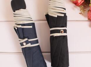 日本男女通用款纯色三折晴雨伞 遮阳伞大伞面防风骨架,伞,