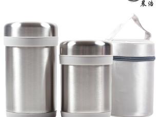 晨浩保温饭盒 日本保温饭盒 不锈钢保温饭盒桶 学生饭盒送保温袋,保温袋,