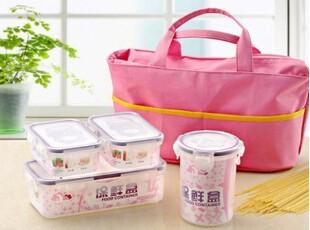 便当盒 午餐包4件套 保鲜盒 野餐包 便当盒 带牛津布包,保温袋,