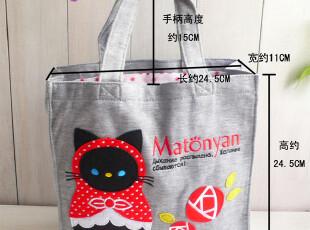 日本 便当包 饭盒包 俄罗斯黑猫娃娃贴布刺绣  原宿渋谷有卖喔,保温袋,