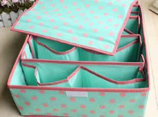 趣味生活★可爱 点点折叠文胸收纳盒/内衣收纳箱 8格魔术贴带盖,内衣盒,