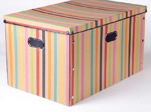 暖色粗条纹折合盒 收纳盒 储物盒 杂物盒 纸箱 内衣收纳 超大号,内衣盒,