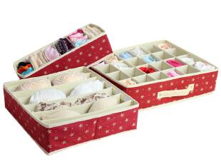 柠檬家居 百露 收纳箱内衣盒/小物件盒/内衣收纳盒 整理盒 无盖,内衣盒,
