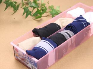 日本进口内衣收纳格 内衣收纳盒衣袜置物盒 储物格 8分格内衣收纳,内衣盒,