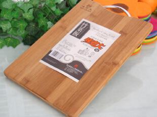 中国名牌 味老大加厚楠竹切菜板 耐用双面砧板 切菜板实木 首选,刀架和砧板,